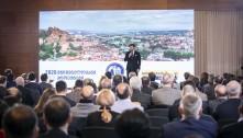 2020-2021 წლებში დაგეგმილი მსხვილი ინფრასტრუქტურული პროექტების პრეზენტაცია გაიმართა